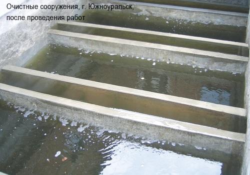 gydroizolacia_ochictnyh_sooruzhenij1